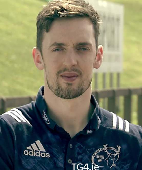Munster Young Player of the Year Darren Sweetnam